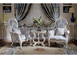 Мягкое кресло для дома Вальдивия Фабрики Китая