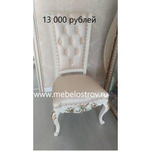 СУПЕР ЦЕНА 13 000 рублей