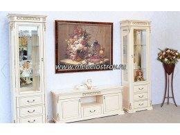 Мебель для гостиной МАДЛЕН Арида