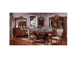 Мебель для гостиной 977 Фабрики Китая