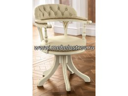 Кресло для письменного стола TREVISO AVORIO (ТРЕВИСО АВОРИО) Camelgroup