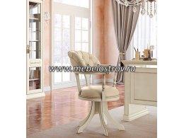 Кресло для письменного стола TORRIANI AVORIO (ТОРРИАНИ АВОРИО) Camelgroup