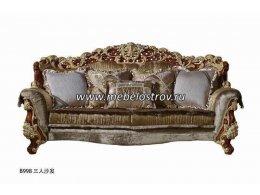 Мягкая мебель для жилой комнаты АЗНАГИ 998 Фабрики Китая