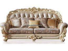 Прямой диван SIENNA (СИЕННА) Carpenter 288 Фабрики Китая