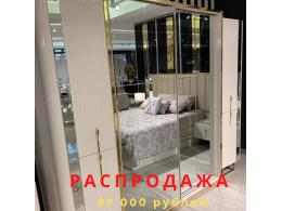 ЛЕВАДА Шкаф-купе