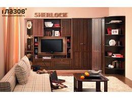 Мебель для гостиной SHERLOK (ШЕРЛОК) Глазов