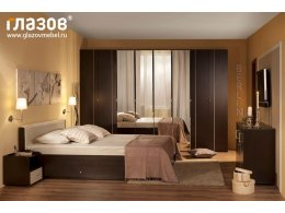 BERLIN (БЕРЛИН) спальня